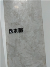 Gold Crystal Marble Slabs, Tiles