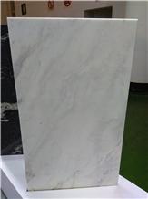 Jiashi White Marble Slabs, Tiles