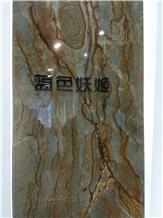 Palomino Quartzite,Stone Wood Quartzite Slabs
