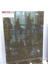 Magic Brown Granite Slabs,Tiles