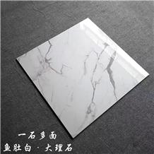 Marble Porcelain Tile,Indoor Glossy Porcelain Tile