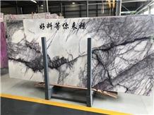 Super Quality Milas White Marble Tiles Bathroom