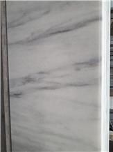 Denizli White Marble Tiles, Cal White Marble
