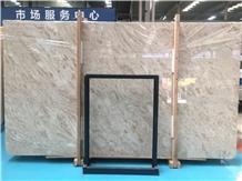 Whosale Malaysia Bisaya Beige Marble Slabs Price