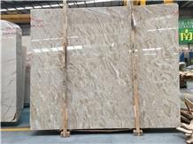 Whosale Malaysia Dusun Beige Marble Slabs Price