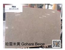 Gohare Beige Limestone Slabs & Tiles