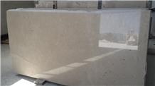 Turkish Crema Marfil Marble Slabs & Tiles, Bilecik Beige Marble