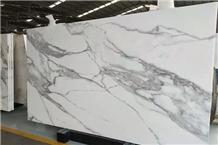 China Calaeatta White Microlite Slab Wholesales