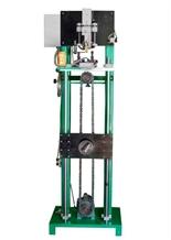 Dafon Welding Machine