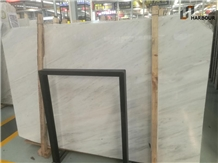 Milan White Marble Slab, New White Marble Material