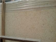 Egypt Beige Marble Polished Slabs Sunny Marble