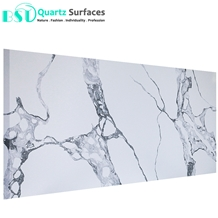 Chinese White Quartz Engineered Stone
