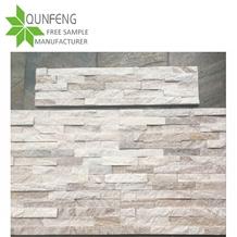 /products-727177/china-culture-stone-quartzite-wall-cladding-panels