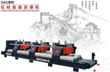 Stone Slab Calibrating Machine