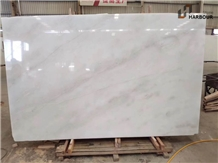 Rhinoceros White Marble Slab
