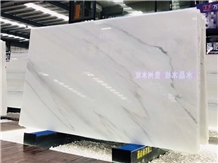 Bianco Columbia White Marble Slab