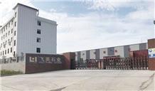 G603 Factory Owner Wuhan G603 Granite Small Slabs