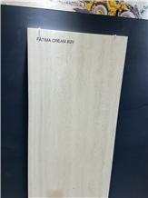 Fatima Cream B2-V Limestone Slabs,Tiles