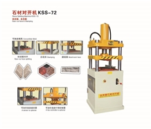Stone Splitting Machine Multi Function