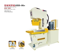 Stone Splitting Machine Natural Surface