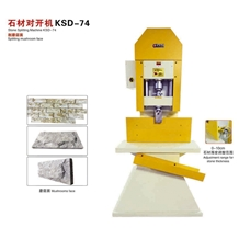 Stone Splitting Mushroom Face Machinery