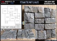 Basalt Cobble Stone Pattern (Natural Sureface)