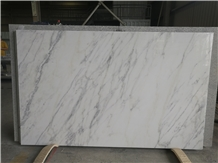 Pacific White Marble Thin Panels Only 8mm Thick