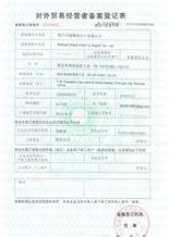 CertificatePhoto