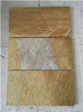 Gold Sandstone Indonesia Sandstone Tiles