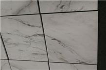 Jiashi White Marble Slabs