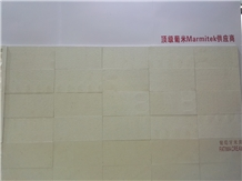 Fatima Cream Limestone Tiles Bush Hammered Building Exterior Wall Cladding Panel