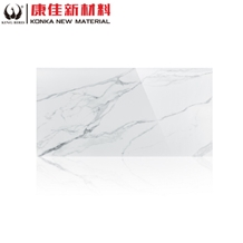 Carrara Nano Glass Best Marble Flooring