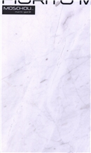 Piges Fiorito Marble Slabs,Tiles
