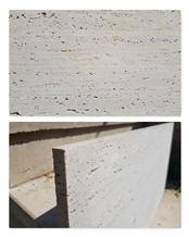 Travertine Tiles - Vein-Cut, Raw, Cut-Calibrated