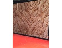 Imported Granite Verniz Tropical Tiles Slabs
