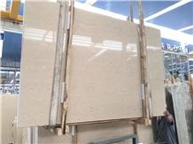 Moka Gold Limestone Slab in China Market