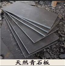 Cheapest Black/Blue Stone Tiles,Slabs