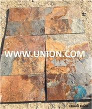 Multicolor Rusty Slate Natural Paving Stone
