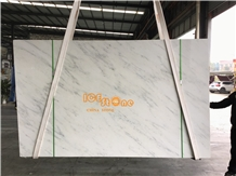 Oriental Eastern White Marble Slabs Tiles Flooring