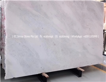 Brazil Marmo Fantasy White Onyx Slabs & Tiles