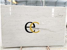 Infinity White Macaubas Quartzite Slabs & Tiles