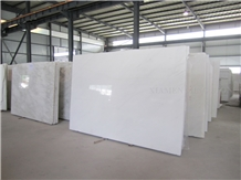 Sichuan Snow Crystal White Marble Slab,Tile