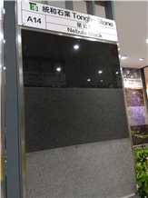 Nebula Black Granite Slabs,Tiles