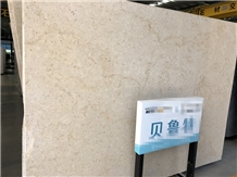 Beirut Beige Marble, New Sinai Marble Slabs Tiles