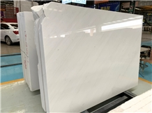 Bianco Sivec Marble, Sivec White Marble
