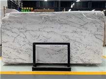 China Crystal Fine Lines Snow White Marble Slab