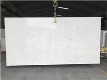 Cloudy White Artificial Quartz Stone