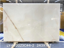 Titanium White Onyx Slab for Project