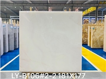 White Onyx for Floor Covering