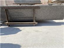 Gandola Granite Tiles & Slabs, Polished Granite